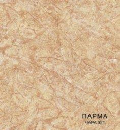 Линолеум Бытовой Комитекс Лин Парма 30-321 Чара 3 м рулон