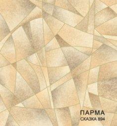 Линолеум Бытовой Комитекс Лин Парма 35-894 Сказка 3,5 м рулон