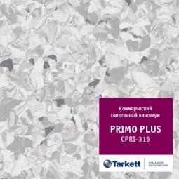 Линолеум коммерческий гомогенный Tarkett Primo Plus № 315 2 м рулон