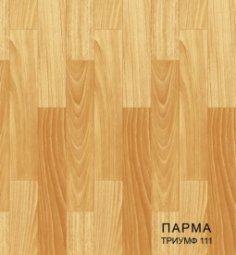 Линолеум Бытовой Комитекс Лин Парма 35-111 Триумф 3,5 м рулон