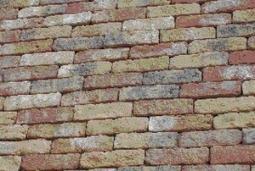 Облицовочная плитка Сoncrete «Старый кирпич» Вибролитая 210х60 Серая